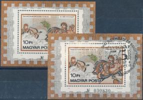 1978 2 db Pannonia1 tévnyomat blokk (16.000)