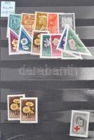 Magyar gyűjtemény 1955-1960 és néhány korábbi bélyeg 10 lapos közepes berakóban