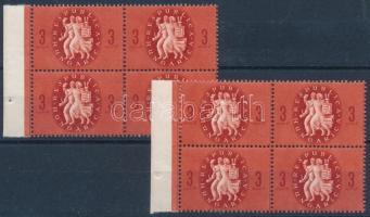 1946 Köztársaság emlék 2 db ívszéli négyestömb benne iezer tévnyomat (4.000)