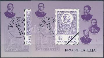 1991 2 db Pro Philatélia blokk 1990-es évszámmal (5.000)