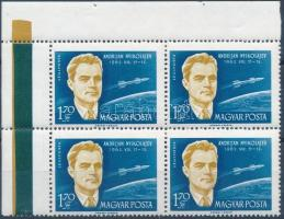 1962 Nyikolajev ívsarki négyestömb tévnyomattal (5.000)
