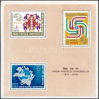1974 100 éves az UPU blokk Mi 3