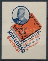 1931 Dr Schmidt József bélyeggyűjtemény kiállítása emlékív / Stamp exposition souvenir sheet