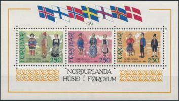 1983 Kultúrház blokk Mi 1