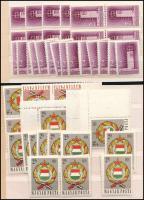 1957-61 60 db Szakszervezet + 20 db Várak 4Ft + 17 db Címerek + 34 db TV bélyeg, 4 berakólapon (46.900)