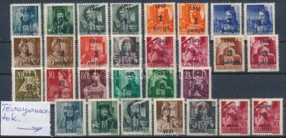 Nagyvárad I. 1945 29 db klf magszállási bélyeg, közte 7 db tévnyomat, vékony és vastagbetűs változat, garancia nélkül