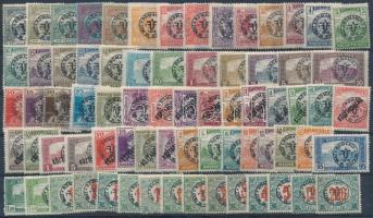 Debrecen II. 1919 Boboiceanu kiadás 72 bélyeg, garancia nélkül