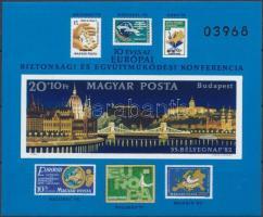 1982 Bélyegnap (55.) - Budapest vágott blokk (4.000)