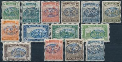Debrecen I. 1919 Magyar Posta sor + 3 db tévnyomat, garancia nélkül