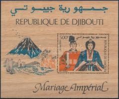 1994 Naruhito japán trónörökös házassága faanyagra nyomott öntapadós blokk Mi 148