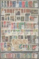Szovjetunió tétel 30 db sor, 4 db bélyeg + 1 db blokk 1 db nagyalakú kétoldalas berakólapon (Mi EUR 94,30)