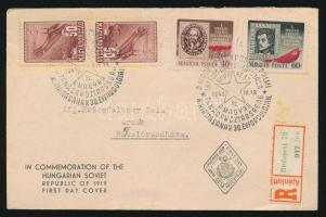 1949 Tanácsköztársaság (II) sor ajánlott FDC díjkiegészítéssel, alkalmi bélyegzéssel