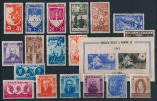 1942-1943 34 klf bélyeg, közte sorok és 1 blokk (**Mi EUR 85,3-)