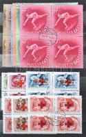 1950-1981 13 db klf magyar sor 4-es tömbökben, közte 5 éves terv, Postáskórház, Sport, stb 6 lapos közepes berakóban (31.000)