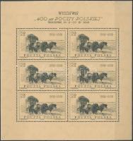 1958 400 éves a lengyel posta kiállítás kisív Mi 1072 I