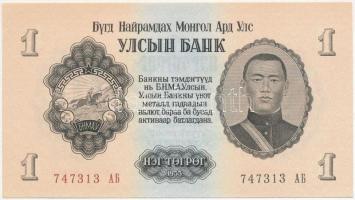 Mongólia 1955. 1T T:I Mongolia 1955. 1 Tugrik C:UNC