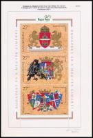 1996 Budapest és a megyék címerei blokkok (8 db) látványterven
