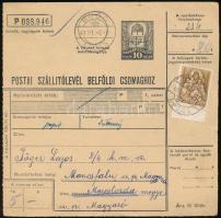1942 Szállítólevél 5 kg-os csomagról BRÓD kétnyelvű bélyegzéssel