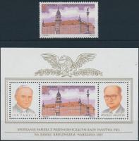 1987 II. János Pál pápa látogatása Mi 3098 + blokk Mi 102