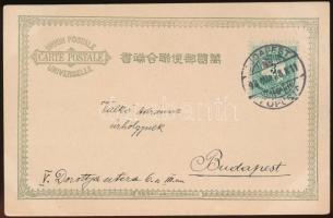 1898 Japán képeslap Budapesten feladva Színesszámú 3kr bérmentesítéssel helyi lapként