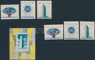 1957 ENSZ fogazott + vágott sor Mi 998-1000 A-B + vágott blokk Mi 20
