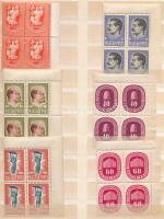 1947-1948 Béke (II.), Harminc éves a Szovjetunió sor, Postatakarék sor és Eötvös Loránd 4-es tömbökben (13.600)