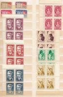 1949 Szakszervezet (II.), Petőfi, Puskin és VIP sorok 4-es tömbökben (27.600)