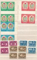 1949-1950 Alkotmány (I.), Sakk (I.) és Gyermek (I.) sorok 4-es tömbökben