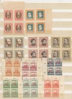 1919 Magyar posta, Magyar Tanácsköztársasági arcképek, Magyar Tanácsköztársaság (I.) és Nemzeti hadsereg bevonulása sor 4-es tömbökben