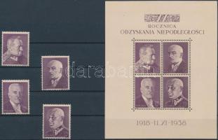 1938 Függetlenség blokkból kitépett bélyegek Mi 344-347 + blokk Mi 7