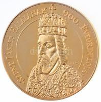 Lebó Ferenc (1960-) 1995. Nagyvárad - Szent László halálának 900. évfordulója aranyozott emlékérem (42,5mm) T:1 (PP)
