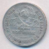 Szovjetunió 1924. 50k Ag T:2-,3 ph. Soviet Union 1924. 50 Kopeks Ag C:VF,F edge error Krause Y#89.1