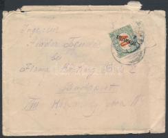 ~1918