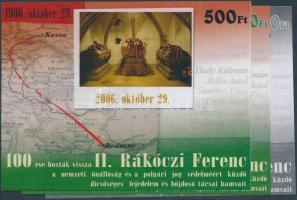 2006/57 Rákóczi Ferenc 3 db-os emlékív garnitúra