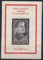 1953 Sztálin vágott blokk (40.000) (elöl foltos / stain)