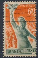 1950 Béke (III.) 60f keskenyre fogazva