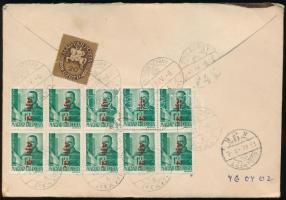 1946 Levél Lovasfutár 20ezerP és Betűs 10 x Ajl. 2./12f bérmentesítéssel HODOSCSÉPÁNY