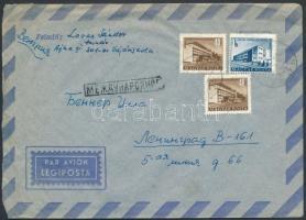 1951 Légi levél Épületek 2 x 40f + 1Ft bérmentesítéssel AJKA - Leningrád