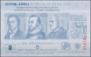 2010 HUNFILA Sopron emlékív A szakosztály támogatásáért (Sorszám: 101)