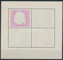 1976 Bélyegnap (49.) blokk a 2,50Ft bélyeg gépszínátnyomatával