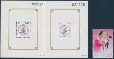 1992-2008 1 bélyeg+ 2 klf blokk + 1 kisív