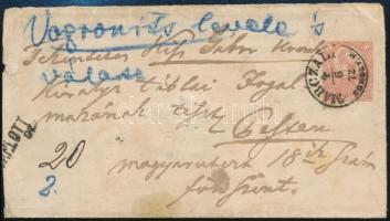 1872 Ajánlott 5kr díjjegyes levél 10kr díjkiegészítéssel MARCZALI / SOMOGY. M. - Pest