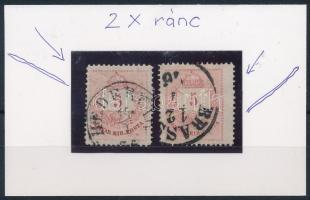 1874 2 db Színesszámú 5kr végigfutó papírránccal