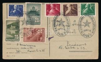 1948 Levelezőlap Szabadsághőseink 8f, 10f, 12f, 20f és Repülő 20f, 50f, 70f bérmentesítéssel Esperanto emlékbélyegzéssel, hátoldalán 2 levélzáróval