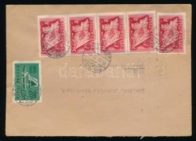 1949 Levél Centenárium 5 x 8f és 20f tarifahelyes bérmentesítéssel ESZTERGOM - Győr
