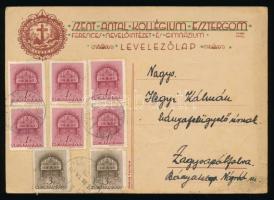 1942 Szent Antal Kollégium levelezőlap Templom 6 x 1f, 2 x 3f bérmentesítéssel ESZTERGOM - Zagyvapálfalva