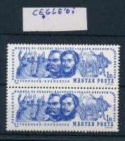 1964 Évfordulók-események (II.) - Cegléd 600 éves 1Ft pár felső érték Cegléd E betűje alatt festékpötty TÉVNYOMAT
