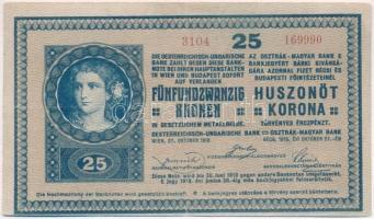 1918. 25K 3104, 3mm, vízszintes hullámos hátlap T:III szép papír Adamo K22/3