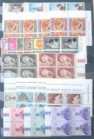 Vatikán gyűjtemény + négyestömb gyűjtemény, kb 150 sor 1964-1969 12 lapos nagy berakóban