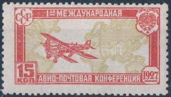 1927 Nemzetközi repülőposta konferencia záróérték Mi 327 (Mi EUR 50,-)